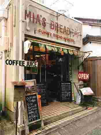 近鉄奈良駅から歩いて15分ほど、猿沢池から南へ500メートルくらいのところにある「Mias Bread(ミアズ ブレッド)」。近鉄奈良駅の近くでおいしいパンを食べたいなら、ぜひおすすめです。