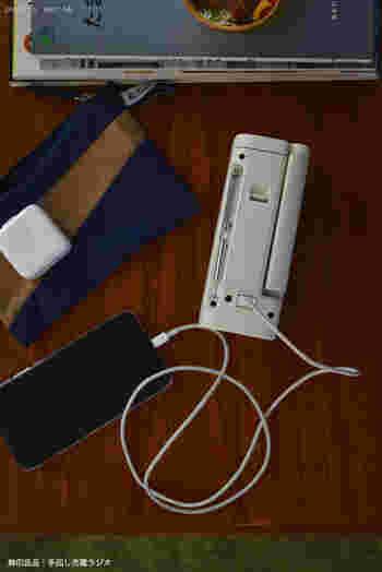 ラジオや時計の機能に加えて便利なのが、携帯電話の充電機能です。手回し充電で携帯電話が充電できれば、いざというときも情報収集や連絡手段に困らなくて済みそうです。