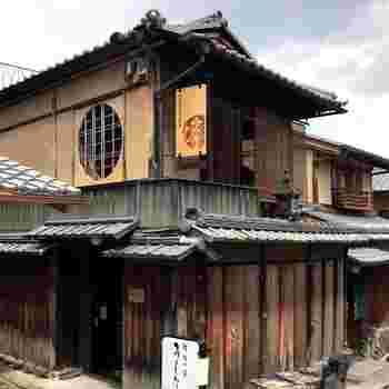京都で1番の人気スポット、清水寺少し降ったところにある二寧坂に佇む一軒の茶屋。こちらはなんとあのアメリカの人気チェーンカフェ「スターバックスコーヒー」の京都店なんです。