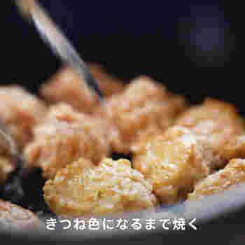 """【明日なにつくる】秋、先取り!心も体も温まる""""ほくほく""""レシピ"""