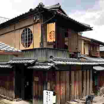 2017年6月30日オープンの「京都二寧坂ヤサカ茶屋店」です。  築100年の日本家屋を改装。主屋と大塀(だいべい)は、重要伝統的建造物群保存地区の「伝統的建造物」に指定されているのだそう。