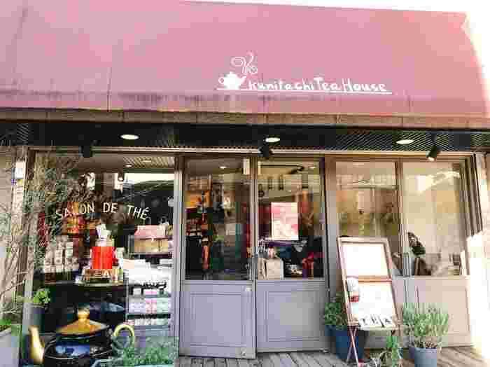 """""""紅茶のシャンパン""""と呼ばれる最高級茶葉で作るフレーバーティーの専門店が、駅から5分ほど歩いた住宅街にあります。「Kunitachi Tea House(クニタチ ティーハウス)」は都内にあるムレスナティー専門店の1号店として、紅茶好きな方に人気がありますよ。"""