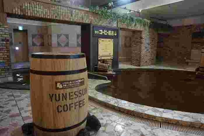 こちらはコーヒー風呂。湯上がりの香りが気になるところです。