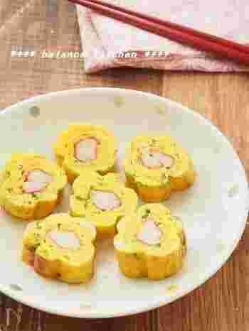 お弁当のワンポイントにおすすめな、花形の可愛い卵焼き。片栗粉を加えるので巻きやすく、冷めてもおいしいのが嬉しいポイント。焼き上がりはすぐアルミホイルに包んで花形に。