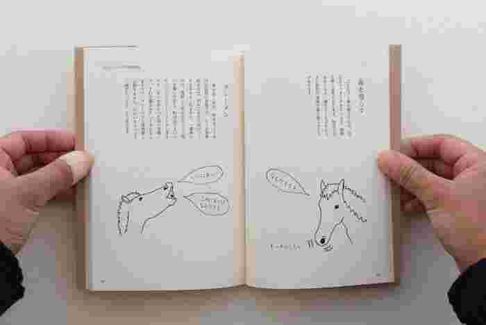 店主自らで選書を行なっているので、取り扱われている本からは「ここにある本は全て、本当におすすめだから並んでいるんだろうなあ」と思わずにいられない、本に対する誠実な気持ちが感じ取れます。