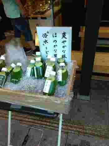 出典: www.instagram.com(@aya_88_fal) そして、もう一つ。抹茶「洛水(らくすい)」。散策の水分補給に丁度良いお抹茶です。土産用に「つくる洛水」もあります。