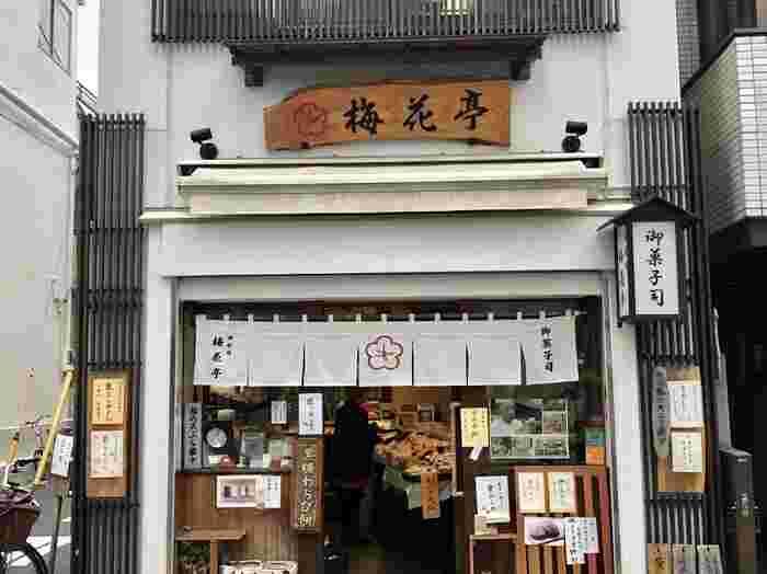 神楽坂の「梅花亭」は昭和10年創業の老舗和菓子屋さん。