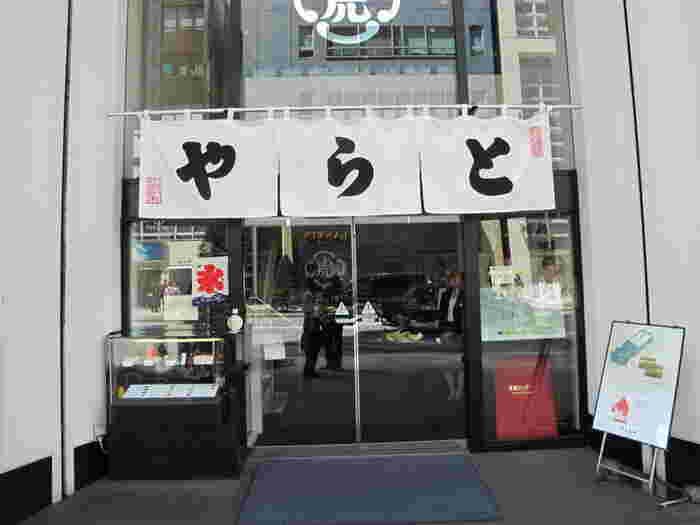 「とらや」は、知る人ぞ知る和菓子の名店。創業は、なんと今から約480年前の室町時代。当時は、天皇に献上する和菓子を作っていたそうです。今は店舗販売だけでなくカフェもオープンしたりと、気軽にとらやの和菓子を楽しめるようになりました。
