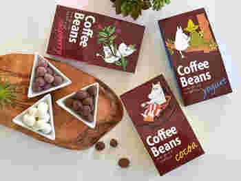 小腹が空いた時にポンと口に放り込めるお菓子も欠かせませんね♪コーヒーの苦味とチョコレートの絶妙な味わい。パッケージがかわいいというのも、選ぶポイントのひとつ!