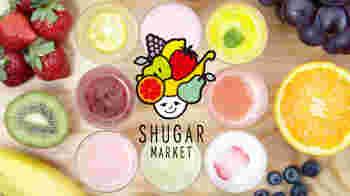 2016年2月18日、渋谷にオープンした「SHUGAR MARKET(シュガーマーケット)」じゃ、果実酒・日本酒の専門店。なんと、時間無制限で100種類以上の梅酒・果実酒を飲み比べできるお店なんです。さらにお料理の持込も可能。いろいろな味のお酒を飲んでみたい!と言う人におすすめのお店です。