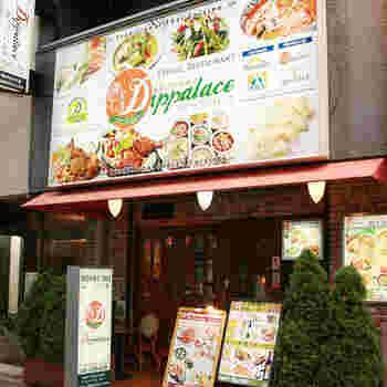 タイ料理とインド料理の両方が楽しめるエスニックレストラン。  インド出身、タイ出身のシェフが腕をふるっており、本場の味が楽しめることで人気のレストランですよ。  インド料理にしようかタイ料理にしようか迷った時に訪れるのも良いですね♪