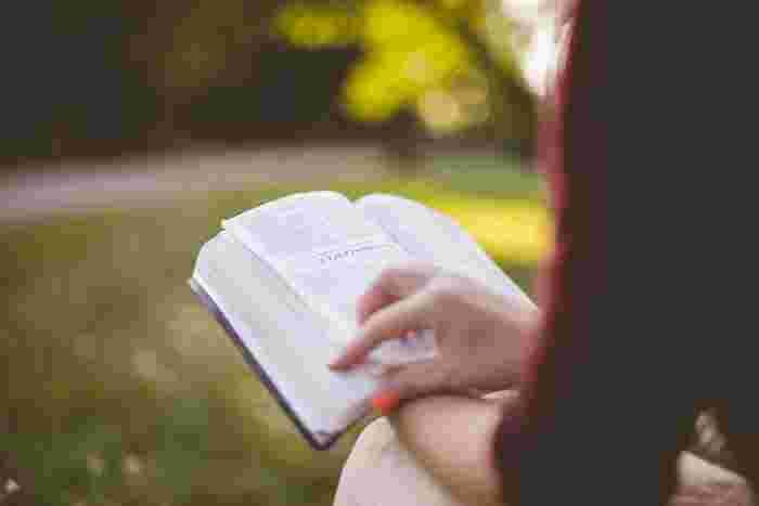 どの本も、幸せになるためのちょっとした気づきを与えてくれる一冊です。気になる本があれば、ぜひ読んでみてくださいね。 あなたのが毎日をより幸せに、より楽しく過ごせるきっかけになれば嬉しく思います。