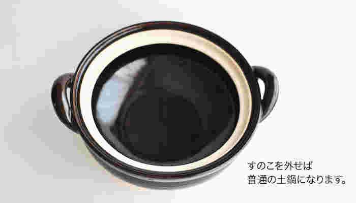 勢いのある蒸気が、効率よく短時間で食材を蒸しあげます。「陶製すのこ」をはずせば、普通の土鍋としても使えて「あたたかい冬のなべ料理」をみんなで囲む食卓で活躍してくれます。
