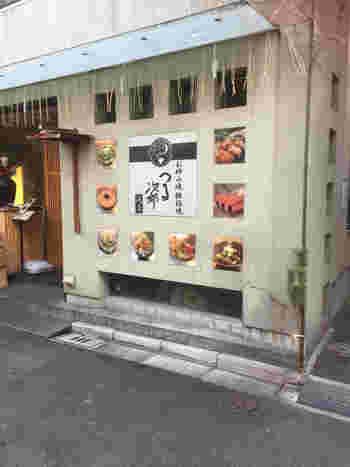 浅草駅から歩いて4~5分のところにある「浅草 つる次郎」は、2012年にオープンしたもんじゃ焼きとお好み焼きのお店。