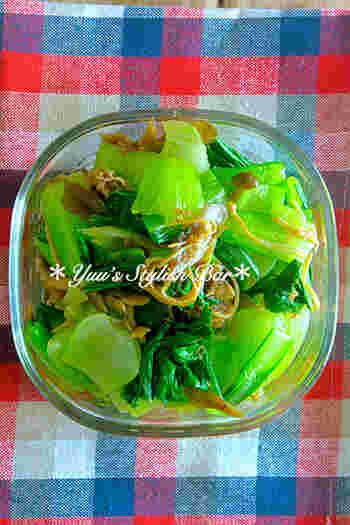ピリ辛な味付けがご飯によく合う「チンゲン菜のなめたけ和え」。きのこも野菜も美味しくもりもり食べられるので栄養面もばっちりですね。