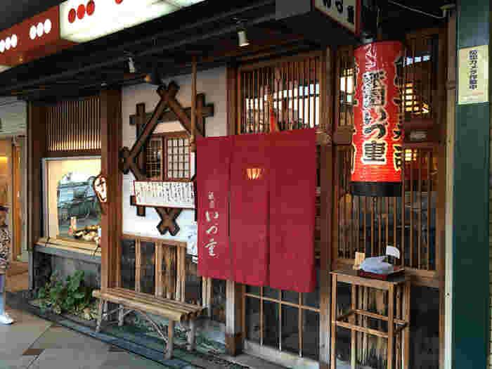 「いづ重」は、八坂神社の西楼門の門前に店を構える京寿司店。鯖寿司の名店「いづう」から、明治期に暖簾分けした創業100年を超える老舗店です。