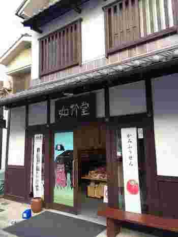 「如竹堂」は、マスキングテープ(mt)ファンなら絶対に見逃せないお店。全国各地から多くのファンがこの店を目指して倉敷を訪れています。