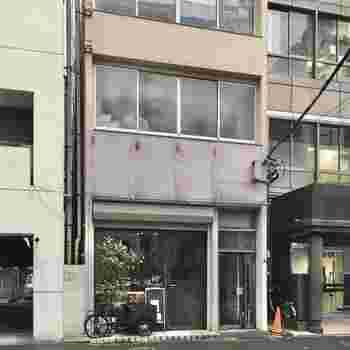水道橋駅から徒歩約6分のところにある「ディゾン(DIXANS)」。こちらは、武蔵小山の有名洋菓子店「ドゥ・ボン・クーフゥ(de bon coeur)」のケーキがいただけるお店です。趣のある外観から期待できそう。