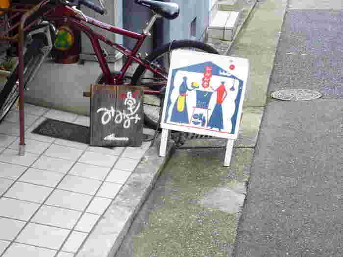 神戸には美味しいカレー屋さんがたくさんあります。その中でも、女性が一人でも食べられるカレー店として人気の「みみみ堂」はとてもおしゃれな店構えです。