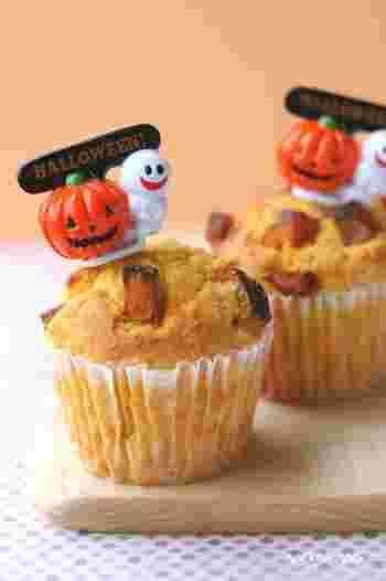 ふわふわ&ほくほくの食感が楽しめる「かぼちゃのマフィン」。かぼちゃの角切りとマッシュを両方加えることで、かぼちゃの甘さを存分に楽しめます。ふわふわに仕上げるポイントは、生地を混ぜすぎないこと。混ぜ方に気をつけると、冷めてもふわふわのマフィンが完成します☆
