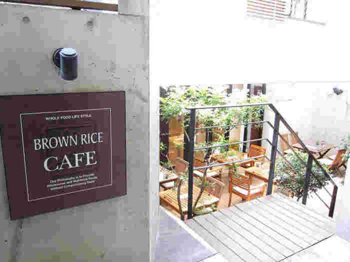 「BROWN RICE CANTEEN」はエッセンシャルオイルなどを扱うヘルス&ビューティブランド・ニールズヤードが展開するオーガニックレストランです。