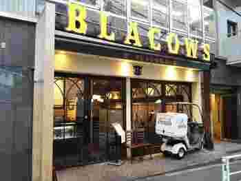 黒毛和牛専門店「(株)ヤザワミート」が手掛けている「ブラッカウズ」。ボリュームもあり、満足できるハンバーガーが食べられますよ。恵比寿駅からも代官山駅からも徒歩4~5分の場所にあります。