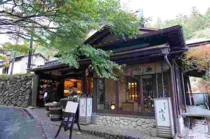 京都の足湯カフェの中でも、ひときわ満足度が高いとされているのが、こちらの「大原山荘」です。