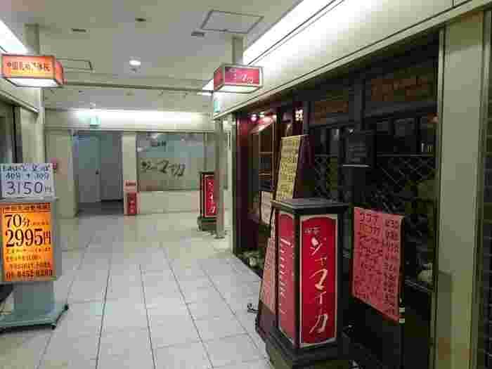 大阪駅前ビルの地下2Fにある「喫茶ジャマイカ」。
