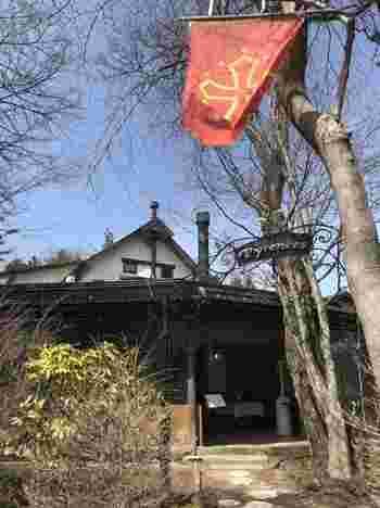 軽井沢駅から歩いて12分ほど、離山通りにある「Pyreness(ピレネー)」は、フランス南西部のピレネーの素朴でシンプルなお料理をいただける一軒家レストランです。