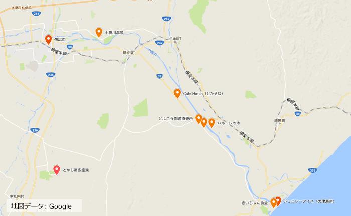 豊頃町は、帯広や十勝川温泉、とかち帯広空港などから車で約1時間ほどのところにあります。