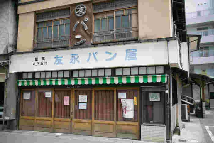 「友永パン屋」は創業大正5年。大分で最も古いとされている老舗パン屋さんです。建物もレトロで当時の雰囲気そのままのようですね。
