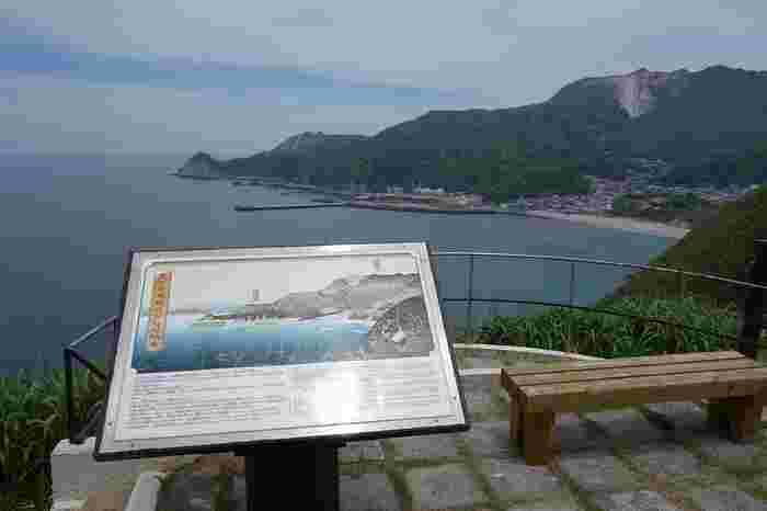 神津島いちばんの絶景観光スポットの『ありま展望台』。美しい前浜海岸を見渡すことができます。