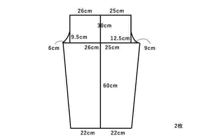 まずは型紙を作成しましょう。図のサイズは160cmくらいの女性サイズです。自分で作成するのが難しいようでしたら、販売されているもんぺ型紙を使用することで、より手軽に作ることができます。