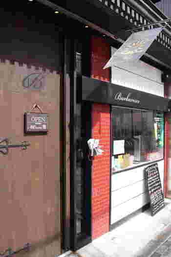 精肉店直営の落ち着いたイタリアンカフェ。厳選された肉料理とイタリア料理が一緒に楽しめます。