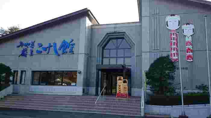こけし発祥の地とされる、宮城県蔵王の遠刈田(とおがった)にある「みやぎ蔵王こけし館」。1階は全国の伝統こけしと木地玩具の展示、こけし作りの実演、販売コーナーがあり、2階で絵付け体験ができます。