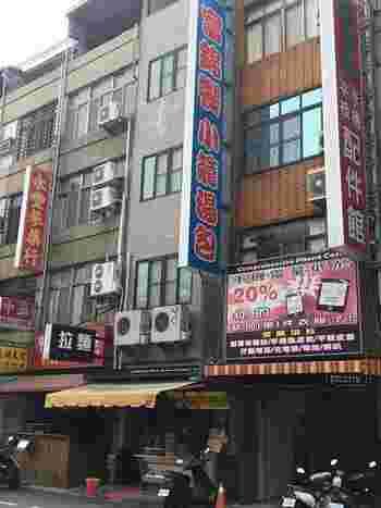 ちょっと分かりにくい場所にあるので、たどり着けた時の喜びもひとしお。高雄MRT紅線後驛站から行く場合は徒歩がおすすめ。高雄のローカルもバイクで訪れ並びます。店舗のサイトなどもなくあまり観光客慣れしていないのか、日本語及び英語も通じませんが、お店の人が一生懸命身振り手振りで注文を聞いてくれます。