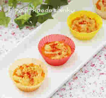とろけるようにクリーミーなマッシュかぼちゃチーズ焼きは、カップの色や柄にこだわって、お子様のお弁当に喜ばれる一品。お弁当に入れる時には、レンジ解凍してから入れてください♪
