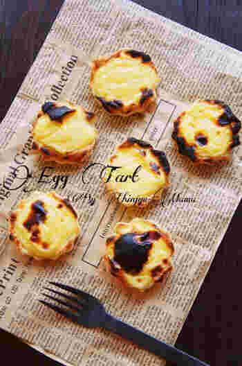 エッグタルトといえば、そう、タルト台があってこその焼き菓子ですが、なかなかタルト台を作るのは難しいですよね。  そんな方も安心の、冷凍パイシートを使って、魚焼きグリルで「エッグタルト風」を作れるのが、こちらのレシピ。ビジュアルも素敵ですね。  たとえオーブンが無い方でも、コンロがあれば、かわいいエッグタルトが作れますよ◎