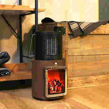 こちらは、見た目からあたたかい暖炉型のヒーターです。コンパクトサイズなので、置きたい場所にささっと設置できますよ。2段階で温度調節も可能。人感センサーやサーモスタット付きで、省エネに役立つ機能性も魅力です。さらに炎をイメージしたライトを眺めるだけでも楽しめるので、インテリアアイテムとしても優秀です♪