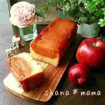 タルトタタン風にりんごを3つも使ってジューシーに焼き上げたパウンドケーキです。   お子さまのおやつやお土産にもピッタリですね。