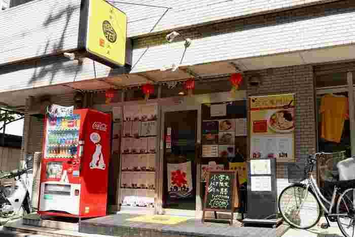 浅草駅(つくばEXP)から徒歩10分ほどのところにある「浅草豆花大王」。石膏粉を使った昔ながらの豆花が人気のお店です。