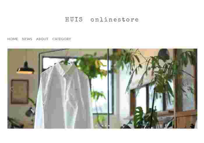HUIS.の拠点は、静岡県浜松市。同地が誇る「遠州織物」(泉州/大阪・三河/愛知と並ぶ日本三大織物の1つ)を素材に、服作りをしています。