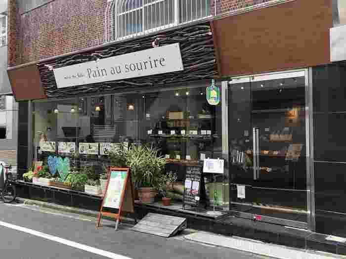 渋谷駅から徒歩5分。青山通りから60メートルほど横に入ったところにある、<Pain au Sourire>。フランス語で「スマイル入りパン」という意味を持ちます。ナチュラルなお店の外観からも感じられるように、素材にこだわった自然派のパン屋さんです。