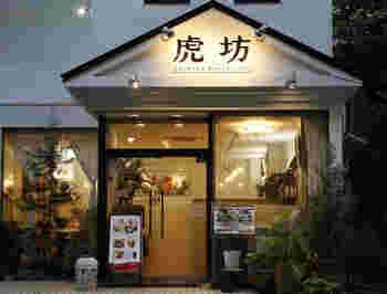 シェフは、大連ホテルで総料理長を務めていた方だとか。三鷹駅から歩いて3分です。