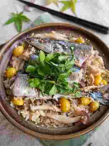 秋刀魚ときのこ、銀杏を土鍋で炊けば、ふっくら美味しい贅沢な一品に。クレソンを添えれば、ほろ苦いオトナ味に仕上がります。おもてなし料理にも。