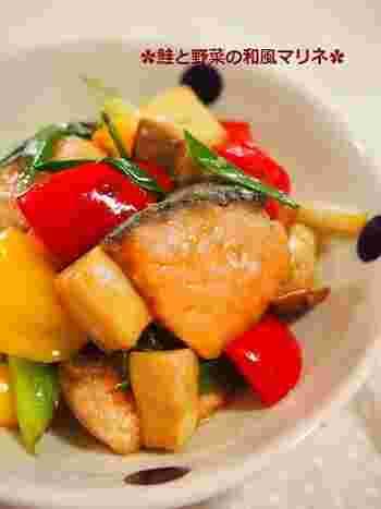 揚げずに出来るのが嬉しい!鮭とたくさんの野菜が味わえる、和風マリネです。