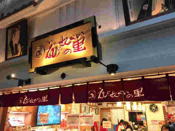 セントレアの近くは、えびが名産の伊勢湾(愛知)もあってえびせんのお土産も人気♪中部国際空港の4階・ちょうちん横丁の中では「えびせんべいの里 セントレア店」がにぎわっています。