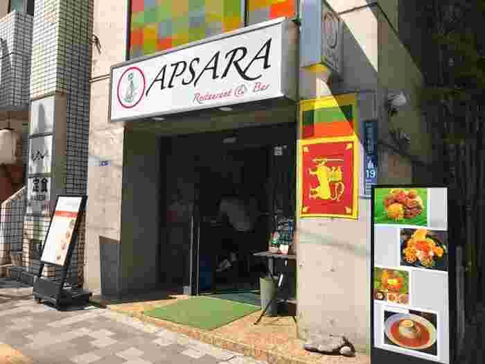 西早稲田にある「アプサラ レストラン&バー」は、2017年オープンの新しいお店。1階と地下に席があり、打ちっ放しの壁がオシャレです。