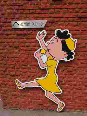 都営三田線の桜新町駅を降りるとそこはサザエさんの街。至る所にキャラクターがおり、美術館に行くまでの道のりも楽しめます。美術館ではサザエさんに関する原画のほか、作者が集めた美術作品を見ることが出来ます。