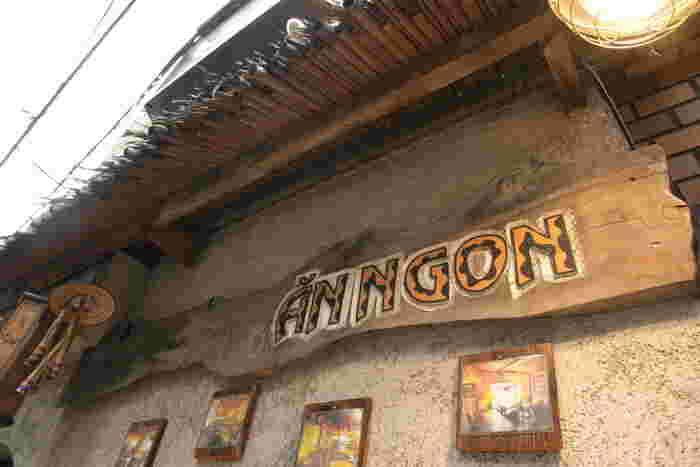 ベトナム料理「アンゴン」はリピーターが多い人気店。香草をたっぷり食べたい方におすすめです。